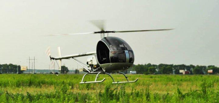 """Дух захватывает! Ознакомительный полет на вертолете АК1-3 от агентства полётов """"Всем Полет"""""""