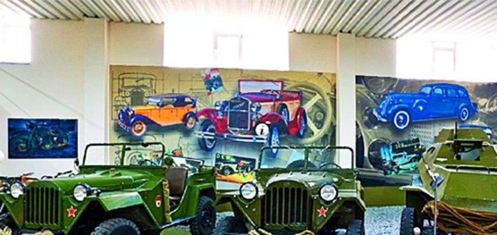 Входные билеты на выставку ретро-автомобилей в авто-мото клубе «Фаэтон» со скидкой 50%