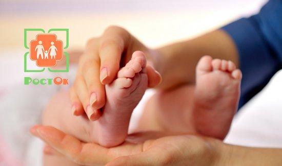 Здоровенок патронаж новорожденных