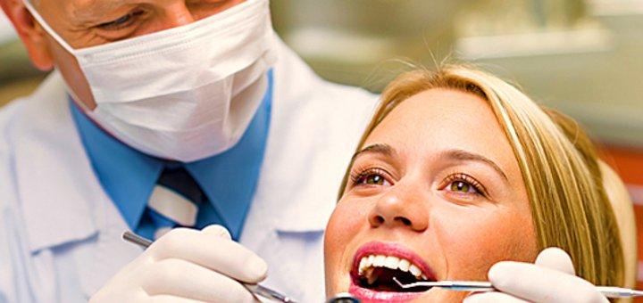 Улыбайтесь чаще! 1,  2  или 1+2 фотополимерные или композитные пломбы в стоматологическом кабинете «White Smile»