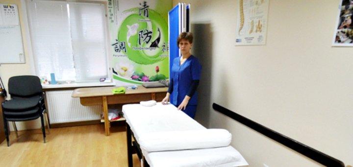До 5 сеансів масажу на вибір в «Центрі здоров'я та масажу»
