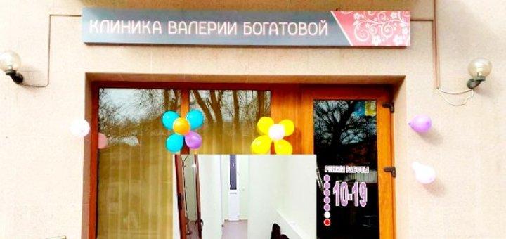 До 10 сеансов массажа на выбор в медицинском центре «Клиника Валерии Богатовой»
