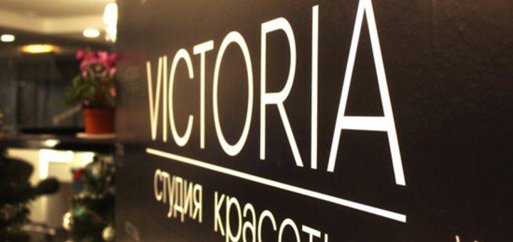 Скидка 25% на SPA-программу Холодное минеральное обертывание в студии красоты «VICTORIA»