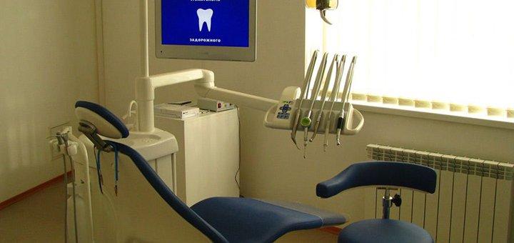 Сертификат на любые стоматологические услуги в «Стоматологии Задорожного»