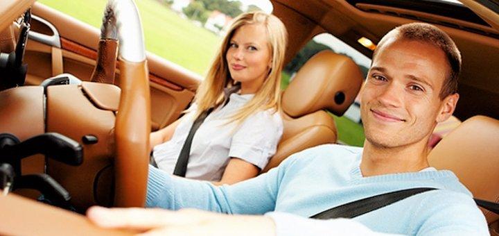 Скидка 21% на теоретический и практический курс вождения в автошколе «IndyCar»