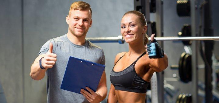 Разработка индивидуальной диеты для похудения, упражнений и спортивных тренировок от «Dasigna»