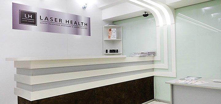 До 10 сеансов RF-лифтинга и подтяжки для лица и тела в клинике «Laser Health»
